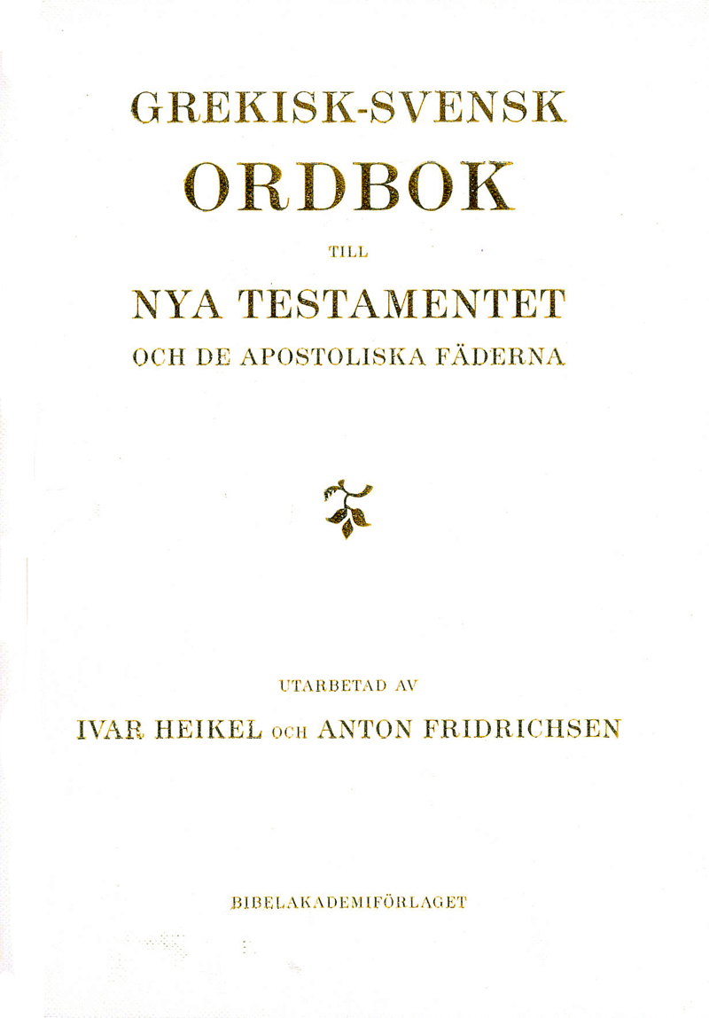 1835-2