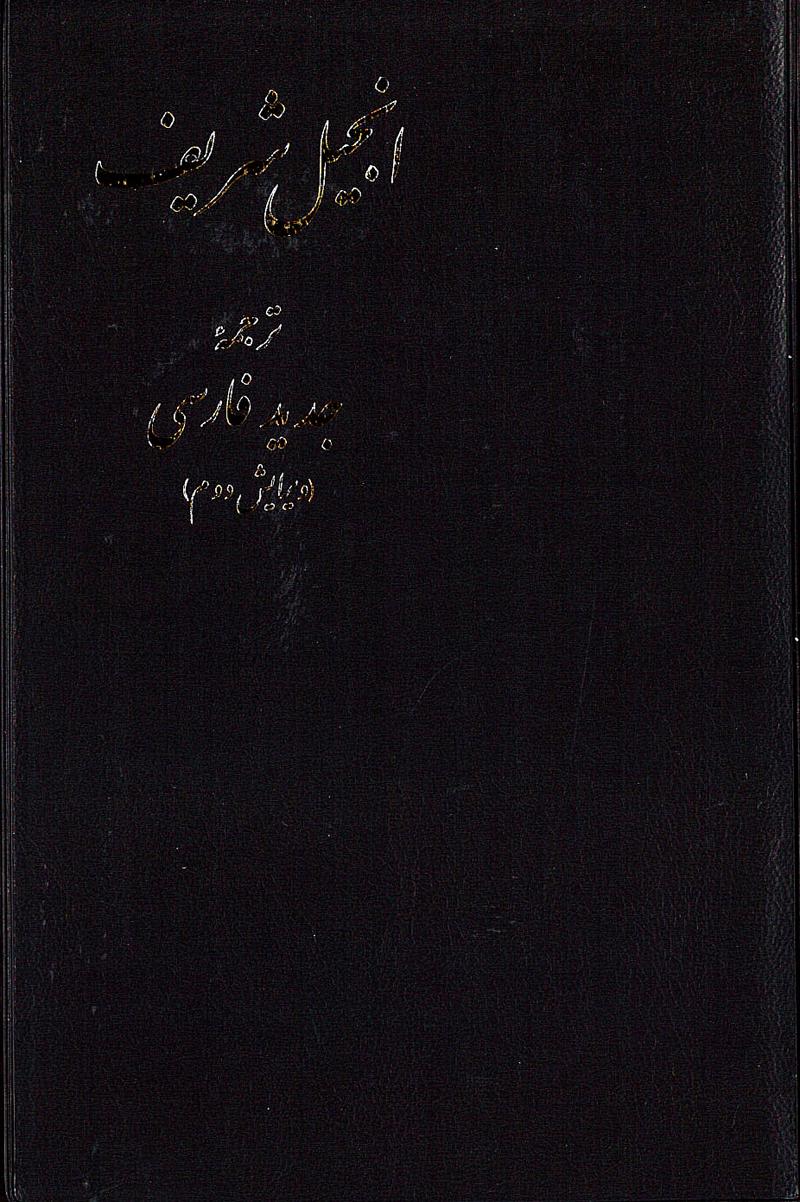 1566-2